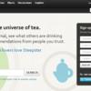 【世界のお茶事情】Steepsterは茶葉のレビューサイト。世界で売られている茶葉の評判がわかる!