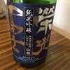 【ジャケセンスナイス】栄光富士 純米無濾過生原酒 仙龍(美山錦バージョン)
