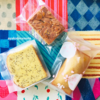 【おやつの定期便*スナックミー9回目(夏)】レモンのフィナンシエ、おいしい焼き菓子