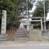 尾張式内社を訪ねて ㉘ 塩江神社