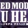 機動戦士ガンダム EXCEED MODEL ZAKU HEAD 2