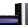 Sony Xperia 最新モデル 「Xperia 1」発表 世界初の4K OLED ミドルレンジ Xperia 10/10Plusも発表