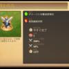 64)ドミネーションズ 剣闘士の力と電撃戦の使用タイミング
