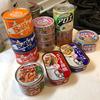 台風19号に備えて缶詰を買いました