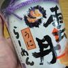 【日記】サッポロ一番の「雲丹ラーメン」を食ってやった!!