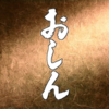 """""""コロナ""""関連報道とかの関心内容‥"""