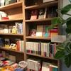 「H.A.Bookstore」「Readin' Writin'」「書肆スーベニア」で、書肆侃侃房15周年記念フェアが始まりました!