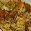 ピリ辛ダレが食欲唆る! 松屋のお肉たっぷり回鍋肉丼