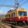 鉄道の日常風景114…過去20121213京阪石山坂本線