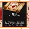 ダンジョンメーカー1日目「爆弾が強い!」2018/05/29  #ダンジョンメーカー