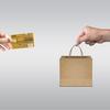 海外通販でお宝商品を見つけよう 注意点やおすすめも