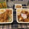 """【てんや】""""真鱈と白子・白魚の天丼""""&""""黒酢ソース華味鳥天丼""""を食う!"""