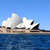 【子供連れシドニー旅行】シドニーを1日半で満喫♡