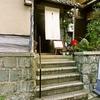 【オススメ5店】祇園・先斗町(京都)にあるコーヒーが人気のお店
