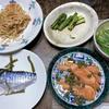 京菜のスープ