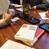 【募集開始・ドラッカー編】5月18日(木)第166回 もくもく勉強の会@名駅 |名古屋で朝活!!朝活@NGO