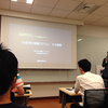 HCD-Netサロン「UXと組織のデザイン」