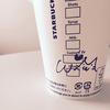 スタバのカップが手書きじゃなくなるのは、少しさみしいかもしれない。