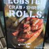 『Luke's Lobster』ロブスターロール - 東京 / 表参道