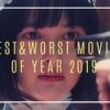 2019年外国映画ベストテン
