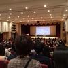 神奈川JAPAN MISSION PROJECTに参加してきました!