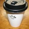 ローソンの新しくなったカフェラテを飲みました