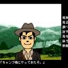 高知県にある『スノーピークおち仁淀川キャンプフィールド』が、野遊びポイントいっぱいでスゲェ癒されるって話。