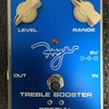 20200831 Greg Fryer Treble Booster Special