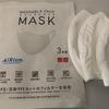マスクのサイズについて大いに悩む。