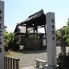 会津若松 七日町通りでレトロ建築&新選組の痕跡をたどる旅