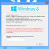 次期WindowsはWindows8.1に決定した模様、Windows9やWindows Blueではなく