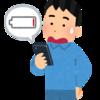 OCNモバイルONEだとスマホバッテリー消費が多くなる問題について、いまさら気づいた件