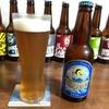 寒菊銘醸 九十九里オーシャンビール ピルスナー