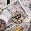「ビットコインユーザーはより増加し価格も上がる」と感じた統計結果