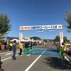 第39回三浦弥平杯ロードレース大会ふりかえり