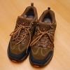 中国を旅する時の靴の悩み…(3)中国製格安トレッキングシューズの実力