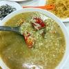 澎湖(ポンフー)で贅沢な台湾カニ雑炊を食べよう!長進餐廳の名物グルメ「紅蟳粥」|生ウニ含む海鮮料理を4人で食べた金額公開