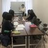 名古屋にて星座×身体研究科講座開催しました!