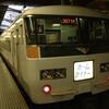 ホームライナー鴻巣1号&185系あかぎ10号乗車記(2014春の東京旅行 その3)
