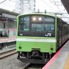 JR遠回り乗車の旅①鉄道風景216...20200531