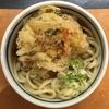 【今週のうどん85】 蕎麦一心 たすけ (東京・田町) 天ぷらうどん