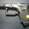 G26 Custom for Side Arms was started!!