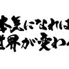 10/15 火曜日のオススメ軸馬及び、ラクガキセブンの全レース予想公開について〖今回限りの予定〗