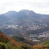 11月6日(金) 明星ヶ岳(神奈川県箱根町)