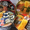 担々麺好きの私がおすすめするリピ買い必至美味しかった担々麺商品まとめ