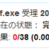 余計なアドウェアが入っていないコーデック集 K-Lite Codec Pack が 4.4.5 にアップデート