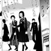 漫画「イジメの時間」135話!特別編!番外編!感想!
