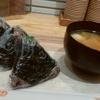 寝かせ玄米のいろは渋谷店に行ってレトルト買った!店舗との味比較レビュー