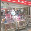 シンプソンズグッズが買える店:東京・大田区:PLAZA 羽田空港第1ターミナル店
