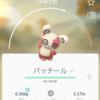 【ポケモンGO】パッチール4番が登場!タスク内容はどうなった?